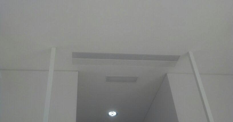 Rejilla aire acondicionado